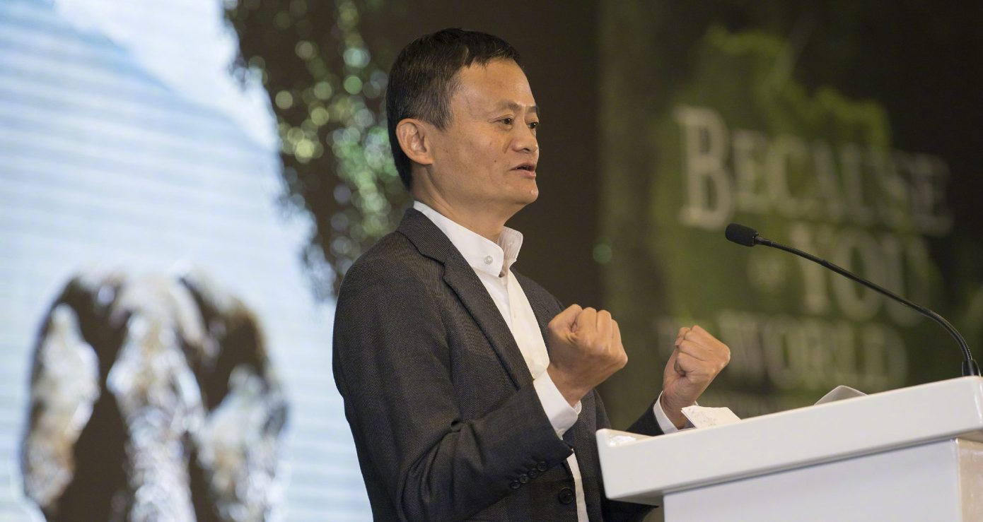 Absence Of Jack Ma From Public Eye Sparks Discussions
